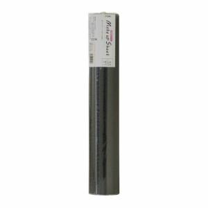 (まとめ買い)アサヒペン メイクアップシート S15-09 45cm×15m 〔×3〕