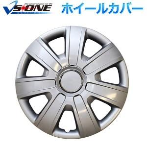 ホイールカバー 14インチ 4枚 汎用品 (シルバー)〔ホイールキャップ セット タイヤ ホイール アルミホイール〕