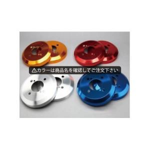 ハイゼット トラック S201/211/C.P アルミ ハブ/ドラムカバー リアのみ カラー:鏡面レッド シルクロード DCD-004