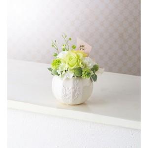 【ギフト】お供え花 ひなた(プリザーブドフラワー) bc-6915