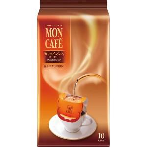 モンカフェ カフェインレスコーヒー MCカフェインレス10P