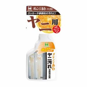 日本ミラコン オレンジあわ・ヤニ汚れ 300ml BOTL-20