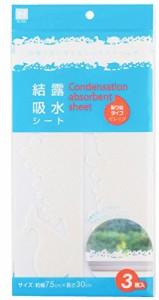 小久保(Kokubo) 結露吸水シート ビレッジ【まとめ買い10個セット】 2995の画像