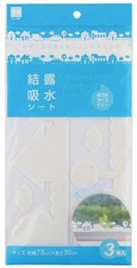 小久保(Kokubo) 結露吸水シート 町並み【まとめ買い10個セット】 2996の画像