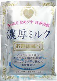 紀陽除虫菊 お姫様風呂  濃厚ミルク【まとめ買い12個セット】 N-8160の画像