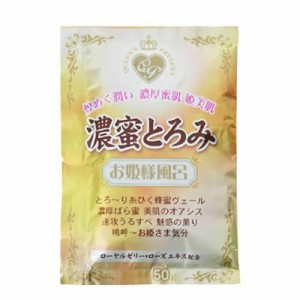 紀陽除虫菊 お姫様風呂  濃密とろみ【まとめ買い12個セット】 N-8173の画像