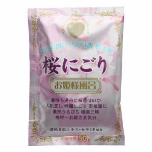 日本製 japan 紀陽除虫菊 お姫様風呂桜にごり【まとめ買い12個セット】 N-8179の画像