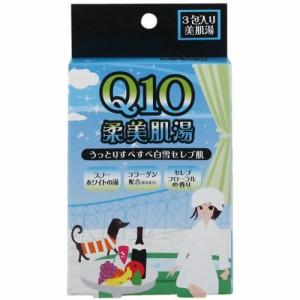 紀陽除虫菊 Q10 柔美肌湯 (セレブフローラルの香り)【まとめ買い10個セット】 N-8372の画像