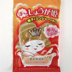 紀陽除虫菊 ほっとしょうが姫 柚子&ジンジャーの香り【まとめ買い12個セット】 N-8400の画像
