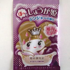 紀陽除虫菊 ほっとしょうが姫 ジャンジャーの香り【まとめ買い12個セット】 N-8403の画像