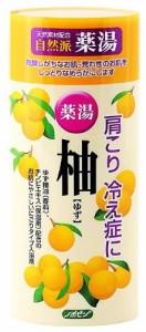 日本製 japan 紀陽除虫菊 ノボピン 薬湯 柚 ゆず(透明) 480gボトル【まとめ買い20個セット】 N-0043の画像