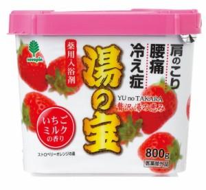 日本製 japan 紀陽除虫菊 湯の宝 いちごミルクの香り 800g【まとめ買い16個セット】 N-0053の画像