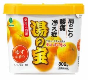 日本製 japan 紀陽除虫菊 湯の宝 ゆずの香り 800g【まとめ買い16個セット】 N-0054の画像