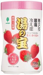 紀陽除虫菊 湯の宝 いちごミルクの香り (丸ボトル) 700g【まとめ買い15個セット】 N-0064の画像