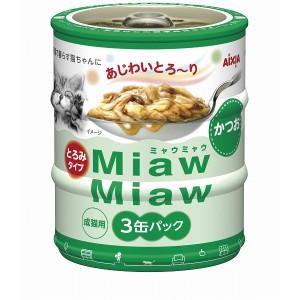 アイシア ミャウミャウ ミニ 3P かつお 60g×3缶 猫用缶詰 キャットフード