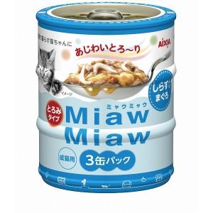 アイシア ミャウミャウ ミニ 3P しらす入り まぐろ 60g×3缶 猫用缶詰 キャットフード