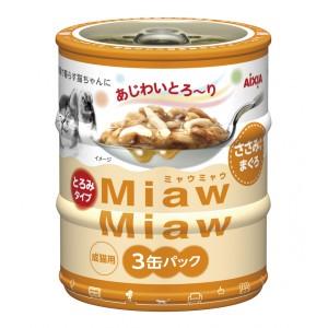 アイシア ミャウミャウミニ3P ささみ入りまぐろ 60g×3缶 猫用缶詰 キャットフード