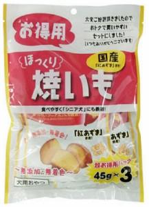 (まとめ買い)藤沢商事 ほっくり焼いも お徳用 45g×3P 〔×10〕