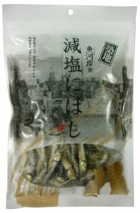 (まとめ買い)藤沢商事 築地減塩にぼし 100g 犬猫用おやつ 〔×15〕