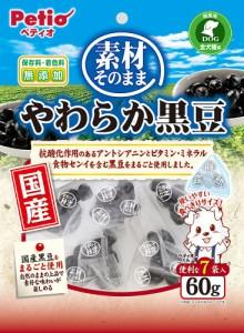 (まとめ買い)ペティオ 素材そのまま やわらか黒豆 60g 犬用おやつ 〔×15〕