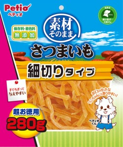 (まとめ買い)ペティオ 素材そのまま さつまいも 細切りタイプ 280g 犬用おやつ 〔×10〕