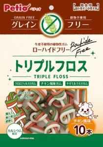 (まとめ買い)ペティオ トリプルフロスガム グレインフリー チキン風味 10本 犬用おやつ 〔×10〕