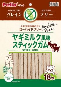 (まとめ買い)ペティオ ヤギミルク風味 スティックガム グレインフリー 18本 犬用おやつ 〔×10〕