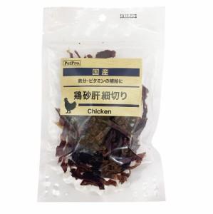 (まとめ買い)ペットプロ 国産おやつ 鶏砂肝細切り70g 犬用おやつ 〔×6〕