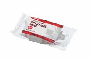 カリタ コーヒーフィルター FP101(100枚入)