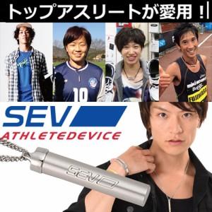 【送料無料】SEV メタルバーチカルV2
