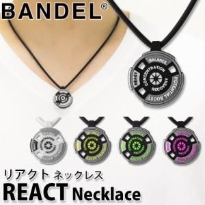 送料無料 バンデル REACT リアクト ネックレス bandel メンズ レディース シリコン