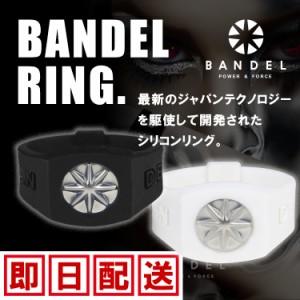 【ネコポス便可】バンデル プレート リング/BANDEL 指輪