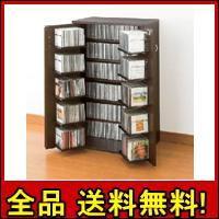 【すぐ使えるクーポン進呈中】【送料無料!ポイント5%】鍵付収納名人 CD用安心の鍵付き!CD約454枚収納!