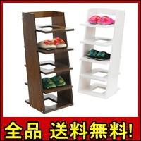 【送料無料!ポイント2%】スリッパラック棚式【RECTAN】 洗練されたデザインの木製スリッパラック!