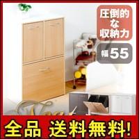 【送料無料!ポイント2%】キッチンシリーズ face 3分別ダストボックス 幅55cm   ゴミ箱に見えないのがお洒落!
