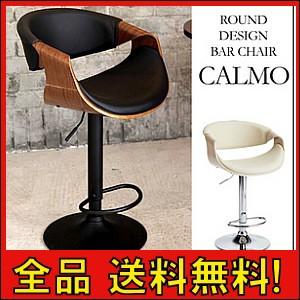 【送料無料!ポイント2%】バーチェア CALMO (カルモ)  カルモ イス チェア カウンターチェア 木製 背もたれ付
