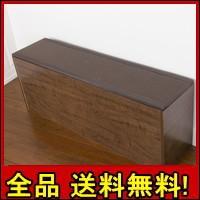 【送料無料!ポイント2%】PP樹脂畳ベンチ 120cm 日本製!収納できる畳ボックス♪ #2