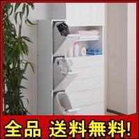 【送料無料!ポイント3%】スチール製ダストボックス 9リットルタイプ3分別  キッチンのゴミ箱に!水やキズに強いスチール製♪