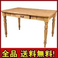 【送料無料!ポイント2%】フォレ ダイニングテーブル 天然木(パイン材)を使用したダイニングチェアテーブルです♪