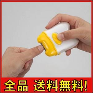 【送料無料!ポイント2%】電動爪切り ネイルケアグッズ ネイルケアセット 爪切り 爪やすり 電動爪やすり 爪磨き 爪削り 爪切り