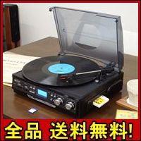 【送料無料!ポイント2%】 クラシックサウンドプレイヤー クラシック サウンド プレーヤー レコード カセット ラジオ SD USB