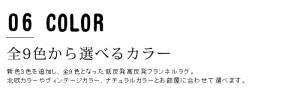 【クーポン進呈中】【送料無料!ポイント2%】ハイブリッド2層(高反発+低反発)ボリューム フランネルラグマットLM-101(130×190cm)