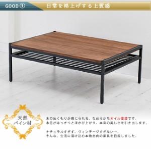 【送料無料!ポイント3%】 北欧 アイアン 天然木製リビングテーブル L PT-950BRN 机 つくえ 北欧 センターテーブル