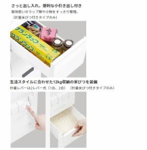 【送料無料!ポイント2%】組立式レンジ台 キャビー 引き出しタイプ 米びつなし 高さ調節タイプ CBU-339W  スリム 日本製  収納家具
