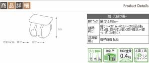 【送料無料!ポイント2%】スタッキングフラップ キャスター 5個組  オプション 付属品 ディスプレイ収納 ディスプレイ本棚