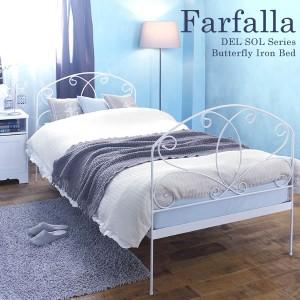 【送料無料!ポイント2%】DEL SOL アイアンベッド Farfalla (ファルファラ) シングル フレーム単体 ベッドフレーム