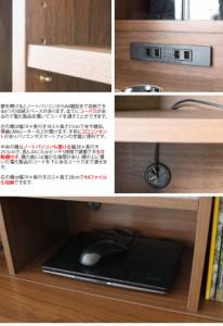 【送料無料!ポイント10%】ライティングビューロー Scrare スクレア 学習机 勉強机 PCデスク  引出し コンパクト 省スペース
