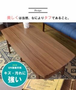 【送料無料!ポイント3%】ノスタルジックな空間に♪センターテーブル ELDERエルダー