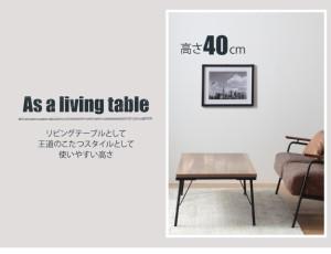 クーポン 送料無料!ポイント2% 継ぎ脚付 古材風アイアンこたつテーブル ブルック ハイタイプ 120×60cm+保温綿入り掛布団チェック柄 2点