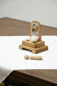【送料無料!ポイント2%】【国産】 かわいい超ミニペット用仏壇 写真入れ付き  ペット用 仏壇 仏具 ペット ペット用品